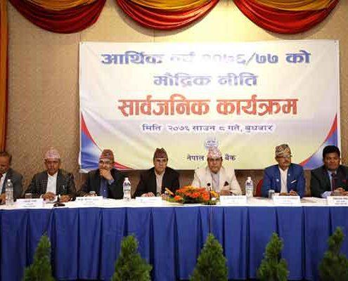 Jagdish-Bist_-article-Monetary-policy